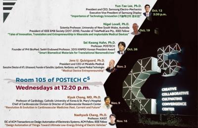 Fall 2016 Creative Seminar