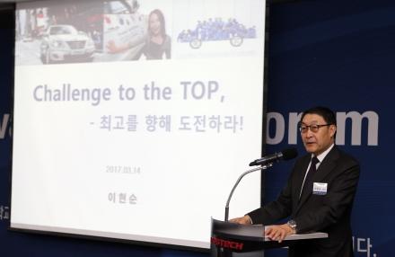 이현순 두산그룹 부회장, 김도연 총장 초청으로 특별 강연