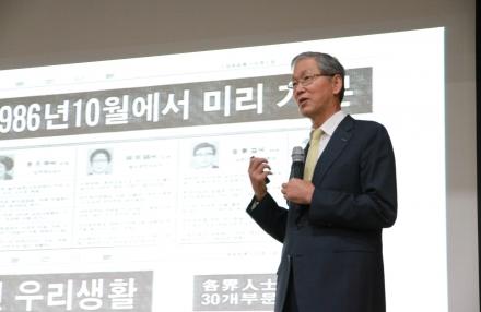 한국세라믹기술원 특별강연