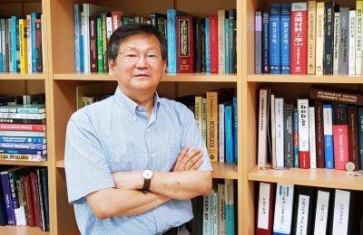 철강 이종수 교수, THERMEC 학회 특별상 수상