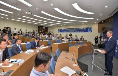방사광가속기 기반 신약개발 국제 심포지엄