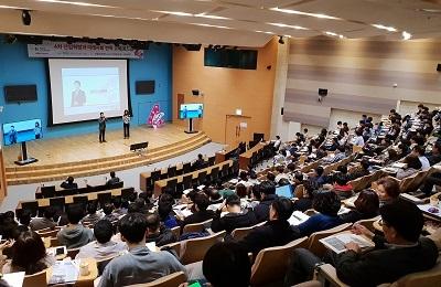 POSTECH-KIRD, 4차 산업혁명과 미래사회 변혁 교육로드쇼 개최