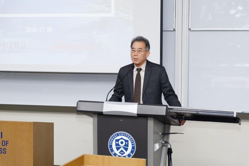NEO_574111월 30일연세대 포스텍 3차 개방공유위원회