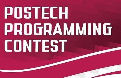 POSTECH Programming Contest