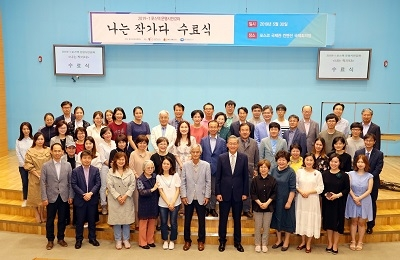 POSTECH '문명시민강좌' 성황리에 첫 수료식 마쳐