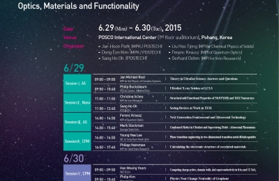 2015 MPK Symposium on Frontiers in Materials Science